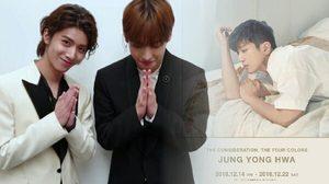 """อินซอง – ฮวียอง SF9 เตรียมแพ็คคู่ ร่วมงานเปิดตัวนิทรรศการภาพ """"จอง ยงฮวา"""""""