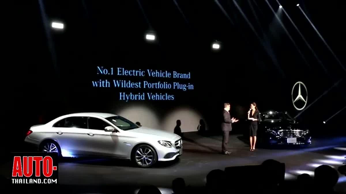 เมอร์เซเดส-เบนซ์ เปิดตัว E350e Plug-in Hybrid ราคาเริ่มต้นที่ 3.49 ล้านบาท