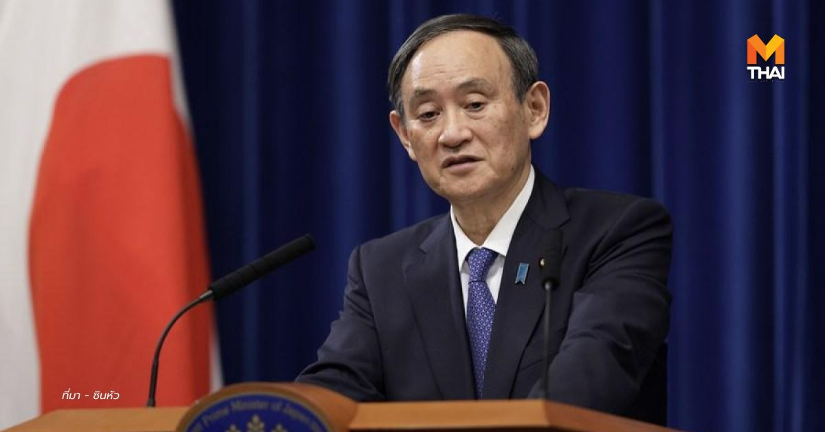 ญี่ปุ่นเตรียมตัดสินใจกรณีปล่อย 'น้ำปนเปื้อนกัมมันตรังสี' ลงทะเล