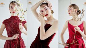 สวยมงลง! ชุดยกน้ำชาสุดโมเดิร์นสำหรับเจ้าสาวรุ่นใหม่ ไทยเชื้อสายจีน ปี 2020