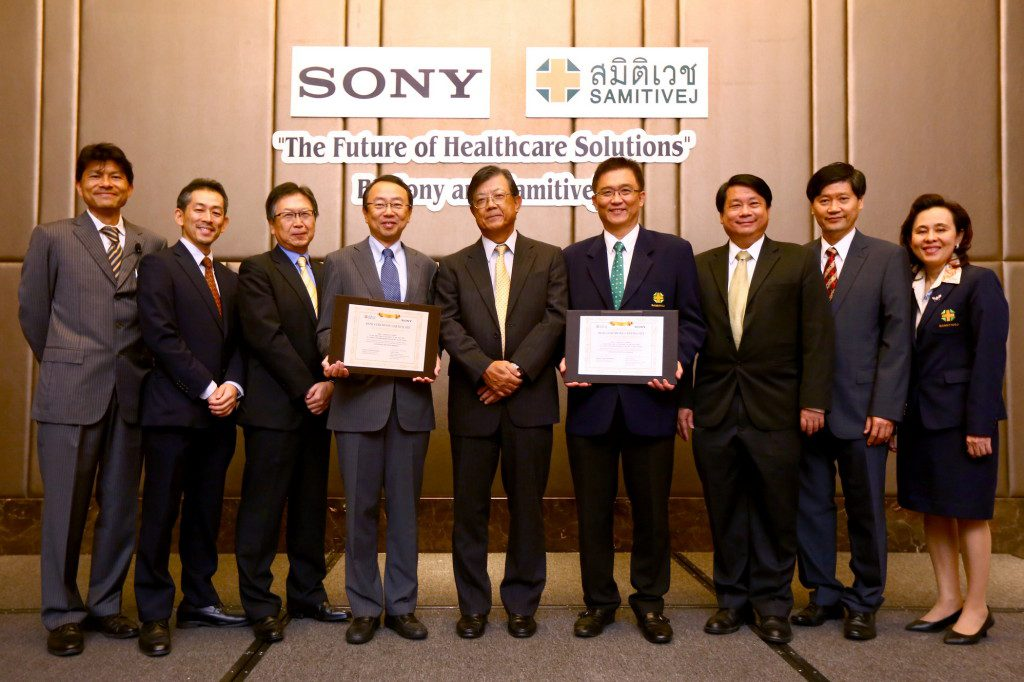 Pic_Sony MOU signing with Samitivej Hospital_3