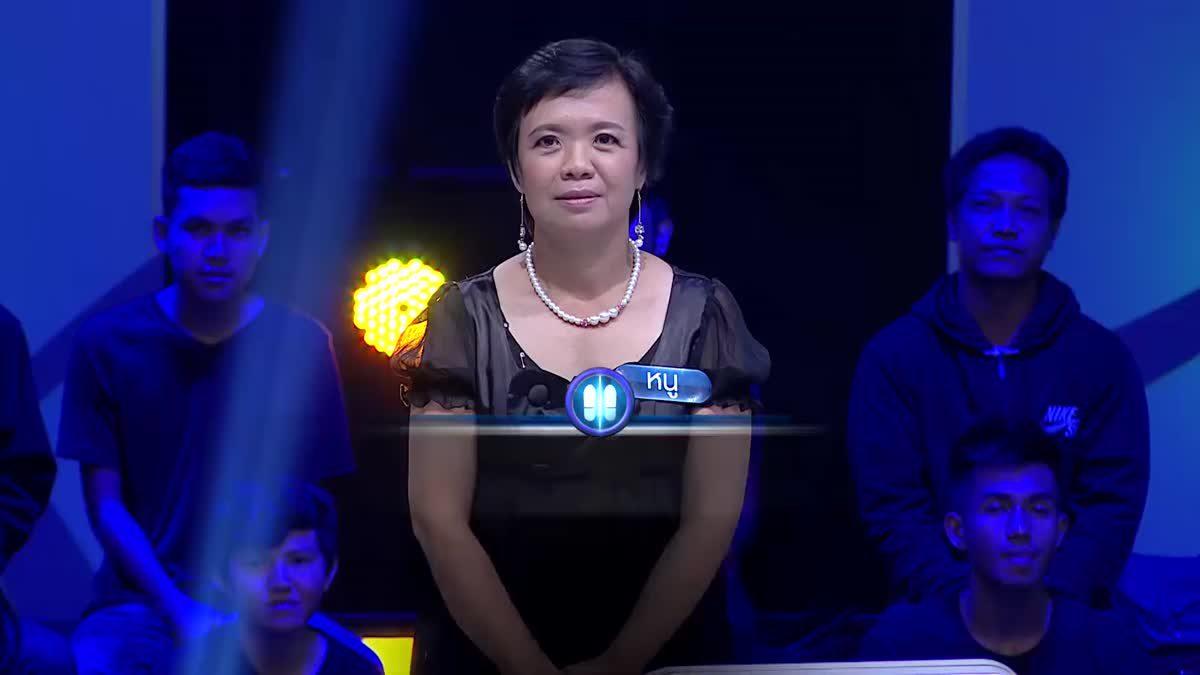 รายการ ตกสิบหยิบล้าน Still Standing Thailand - 16 กุมภาพันธ์ 60 [FULL]