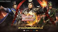 Dynasty Warriors: Unleashed เปิดฉากความมันส์สุดอลังการ วันนี้!!