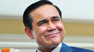 นายกฯยิ้ม!สื่อนอกยกไทยสุขเชิงศก.สุดในโลก2ปีซ้อน