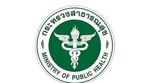ประเทศไทย ไต่อันดับ 27 ของโลก มีความคุ้มค่าด้านระบบดูแลสุขภาพ