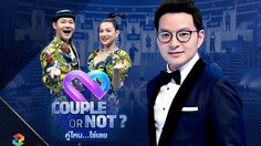 เอ วราวุธ สุดปลื้ม Couple or Not คู่ไหน…ใช่เลย คว้ารางวัล Asian Academy Creative Awards 2020