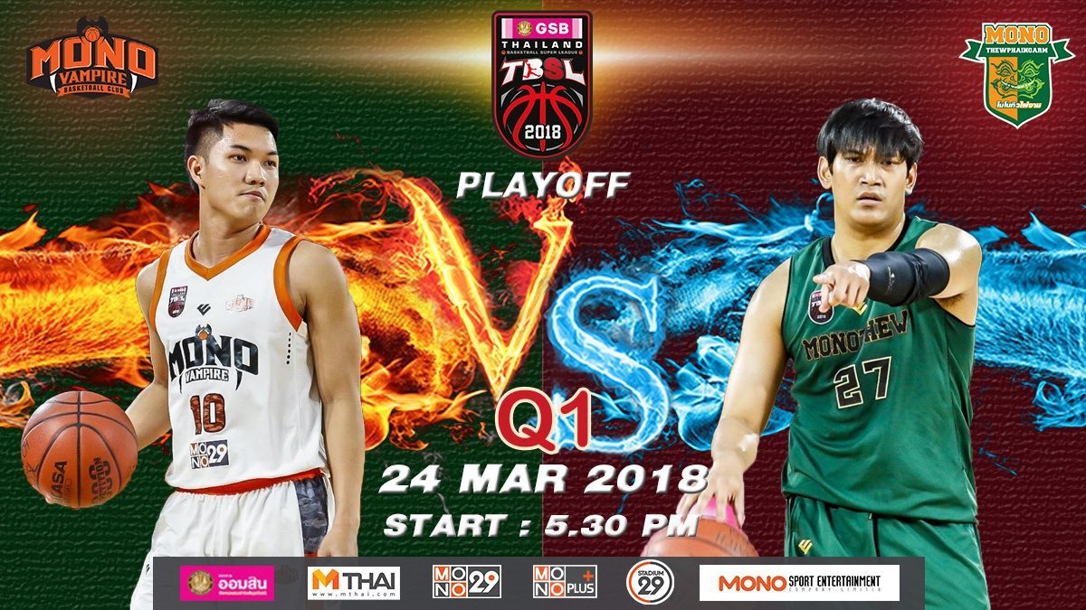 Q1 Mono Vampire (THA)  VS  Mono Thew (THA) : GSB TBSL 2018 (PLAYOFFS GAME1) 24 Mar 2018
