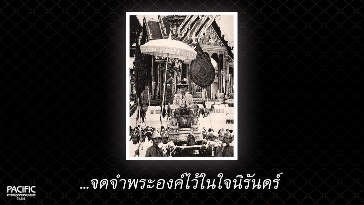 54 วัน ก่อนการกราบลา - บันทึกไทยบันทึกพระชนมชีพ