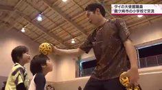 สถานทูตไทยในโตเกียว จัดโชว์ ตะกร้อ ให้เด็กในเมือง ริวกาซากิ