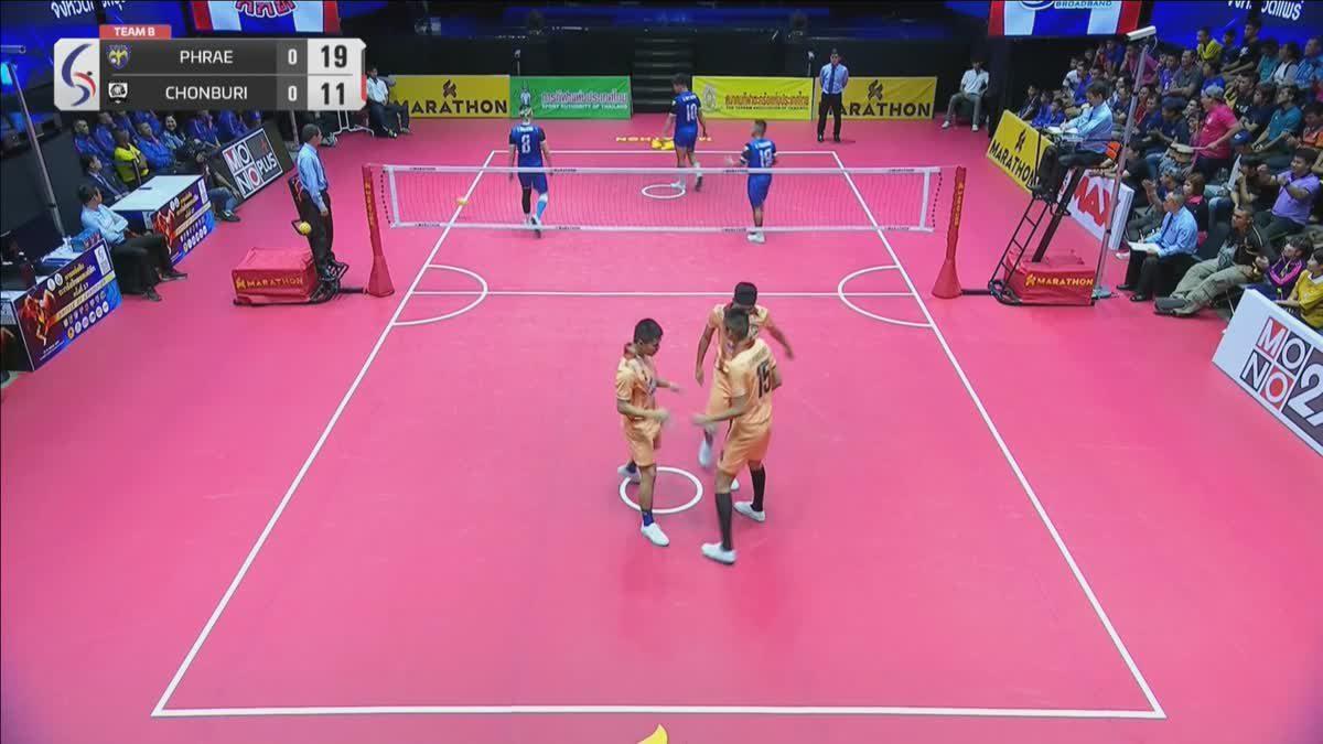 คู่ที่ 1 ทีม B : สโมสรเซปักตะกร้ออาชีพ จ.แพร่ VS สโมสรตะกร้อเกาะจันทร์แคมป์ จ.ชลบุรี (16-09-2018)