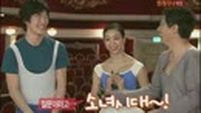 [TH_SUB] High Five with Girls Generation(SNSD) Part 2 (3/4)