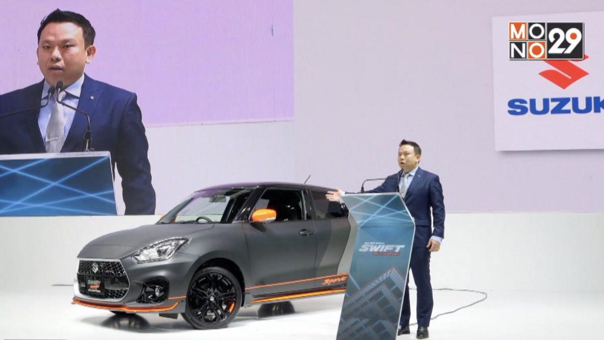 All New Suzuki SWIFT ตอกย้ำความเป็นผู้นำตลาดอีโคคาร์ ในงานมหกรรมยานยนต์ครั้งที่ 35