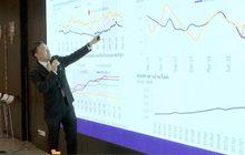 เศรษฐกิจไทยเสี่ยงเงินเข้าสู่ภาวะเงินฝืด-จีดีพีติดลบ