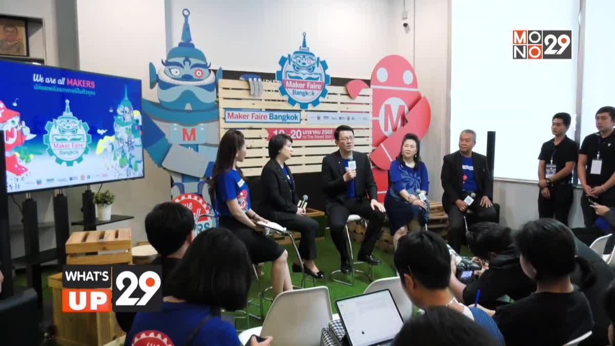 Maker Faire Bangkok 2019