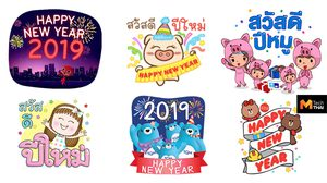 Line เผยสถิติคนไทยส่งสติกเกอร์สูงกว่า 252 ล้านครั้ง ในช่วงเทศกาลปีใหม่