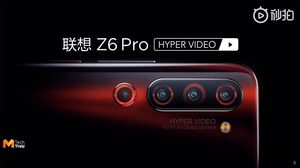 Lenovo Z6 Pro ใหม่ เตรียมเปิดตัวที่ปักกิ่ง พร้อมกับกล้องหลังถึง 4 ตัว