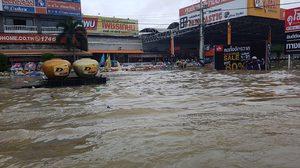 คนลูกหนังไทย ยื่นมือช่วยผู้ประสบภัยน้ำท่วม จ.อุบล