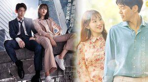 Viu Thailand พร้อมเสิร์ฟซีรีส์ – วาไรตี้เกาหลีถูกลิขสิทธิ์ เต็มอิ่ม เสริมทัพด้วย tvN และ OCN