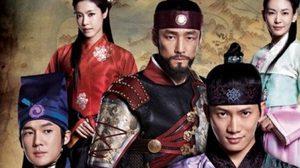 เรื่องย่อซีรีส์เกาหลี The Great Seer