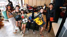 CUB House เปิดตัว Stream Trail กระเป๋าคอลเลคชั่นพิเศษ สัญชาติญี่ปุ่น