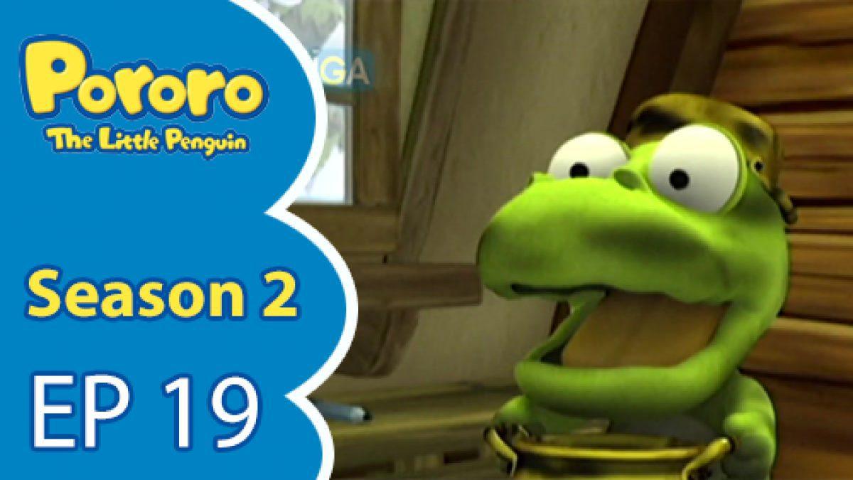 Pororo the Little Penguin Season 2 ตอนที่ 19