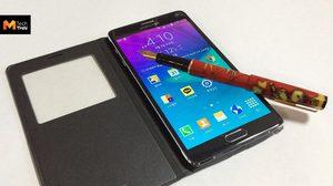 อัพให้ไว! Samsung Galaxy Note 4 ส่งอัพเดตใหม่ ช่วยให้แบตอึดขึ้น