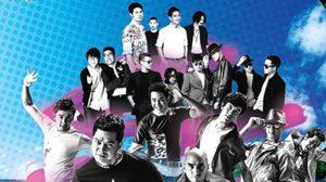 ประกาศผลผู้ได้รับบัตร COOLfahrenheit Music Fest #Once upon A Teen
