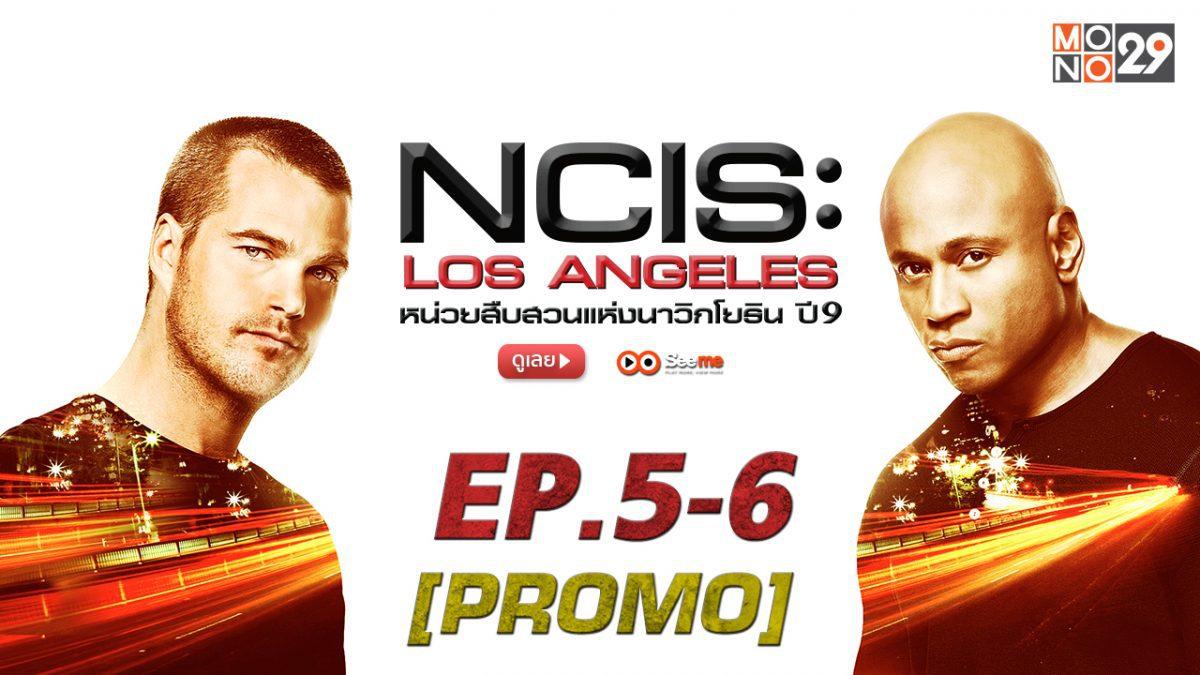NCIS : Los Angeles หน่วยสืบสวนแห่งนาวิกโยธิน ปี 9 EP.5-6 [PROMO]