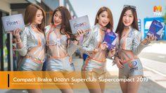 Compact Brake ปิดฉาก Superclub Supercompact2019 สนามสุดท้ายของปี