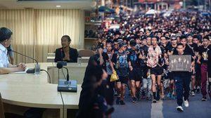 """ตูน บอดี้สแลม และทีมงาน """"ก้าว"""" เตรียมวิ่งอีก ช่วยเหลือ รพ.รัฐ ทั่วประเทศ"""