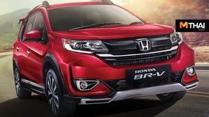 Honda BR-V ไมเนอร์เชนจ์สเป็คอินโดฯ รูปลักษณ์หล่อหรูกว่าเดิม