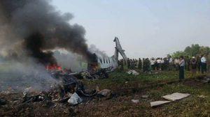 ด่วน เครื่องบินทหาร ระเบิดกลางอากาศ ก่อนโหม่งโลกที่พม่า