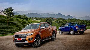 Ford จัดแสดงรถใหม่ทุกรุ่น พร้อมมอบข้อเสนอสุดพิเศษ ในงาน BIG Motor Sale 2018