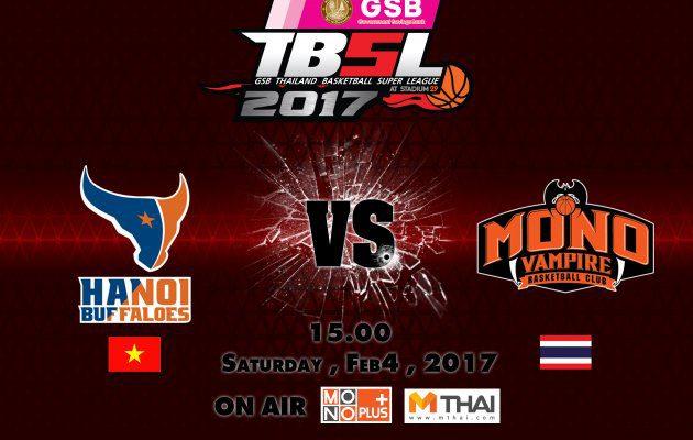 ไฮไลท์ การแข่งขันบาสเกตบอล GSB TBSL2017 Hanoi Buffaloes (Vietnam) VS Mono Vampire 4/02/60