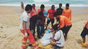 พบเเล้ว!! นักท่องเที่ยวอินโดนีเซียจมน้ำทะเลสูญหายที่ 'หาดกะรน'