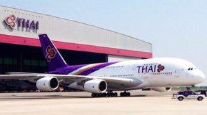อีกแล้ว! 'การบินไทย' ทุ่มงบกว่า 2พันล้าน เตรียมลดพนักงานอีกชุด