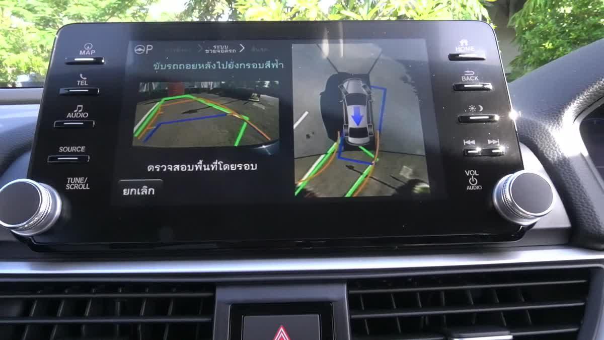ระบบช่วยจอดอัจฉริยะพร้อมระบบช่วยเบรกใน Honda Accord Hybrid Tech