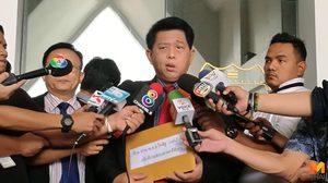 ทนายวันชัย ยื่นหนังสือจี้ DSI เอาผิด 2 ผู้บริหารกรุงไทย