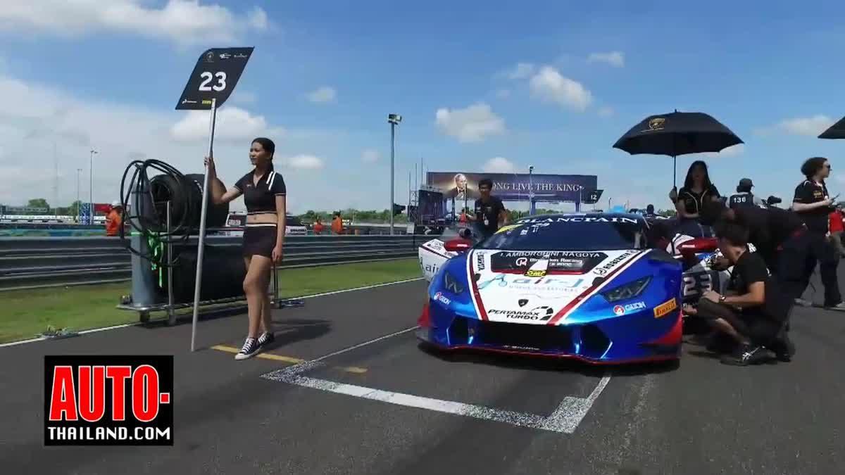 Lamborghini Blancpain Super Trofeo Series 2016 - BRIC