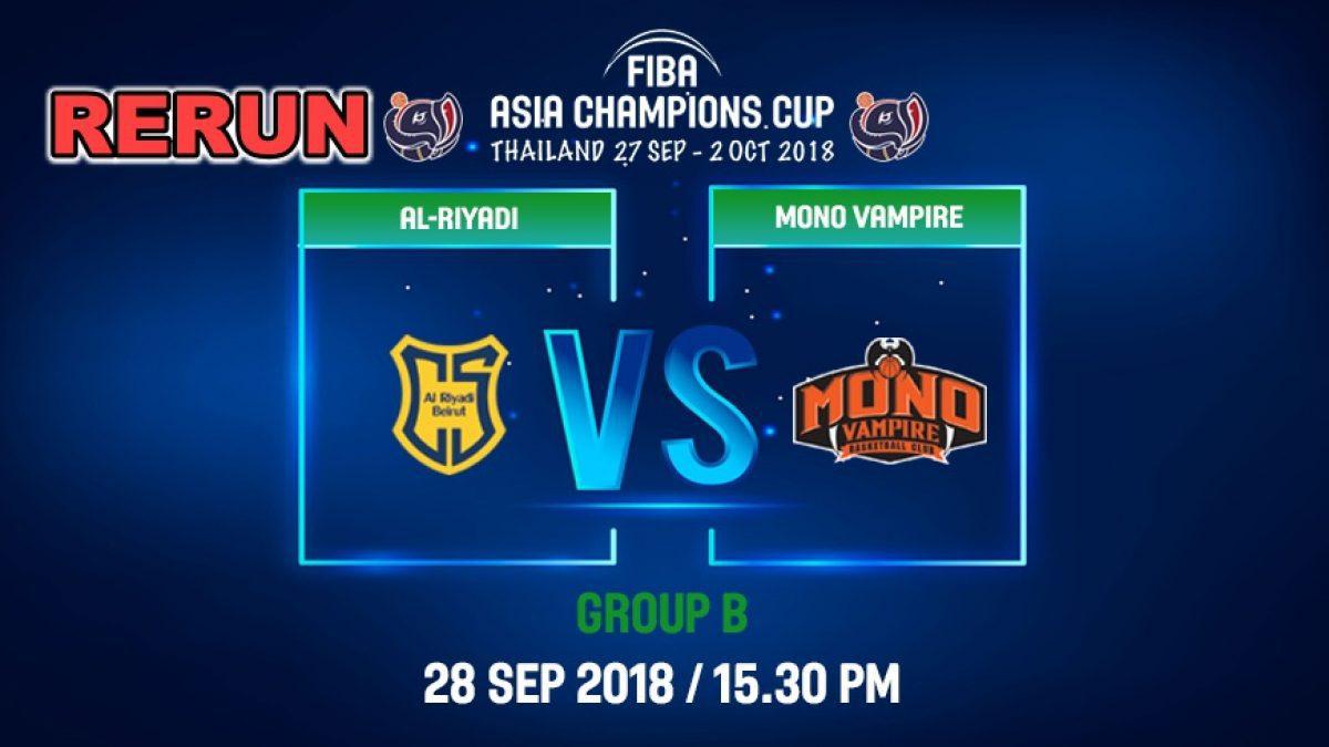 FIBA  Asia Champions Cup 2018 : Ai-Riyadi (LBN) VS Mono Vampire (THA) 28 Sep 2018