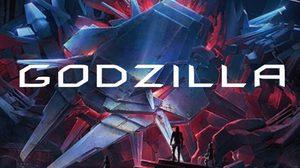 เว็บไซต์หลัก Godzilla เผยภาพใหม่เกี่ยวภาพยนต์อนิเมะก๊อตซิล่าภาค 2 !!