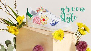 สีเขียวเหนี่ยวทรัพย์ - รวม Sneaker แบบกรีนๆ อัปเดตปี 2021