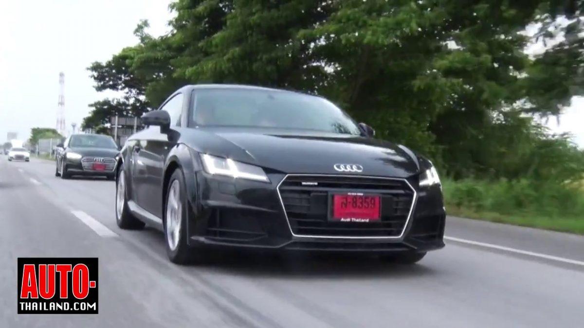 ทดลองขับ Audi A5 Coupe 40 TFSI S line และ Audi TT Coupe 45 TFSI quattro S Line