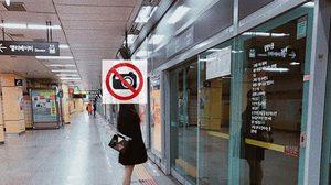 เตือนเที่ยวเกาหลีใต้ อย่ายกกล้องแอบถ่ายใครสุ่มสี่สุ่มห้า เสี่ยงโดนจับ