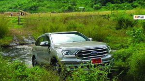 Ford ผนึกกำลัง TripAdvisor ชวนเปิดมุมมองใหม่ ด้วยโรดทริปทั่ว 3 จังหวัดยอดฮิตในไทย