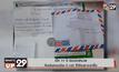 เด็ก 11 ปี ร่อนจดหมายคืนเงินทอนเกิน 5 บาท ให้ร้านสะดวกซื้อ