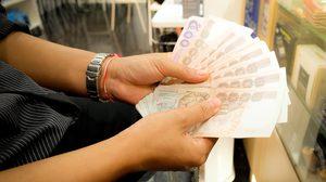 รวยแน่เดือนนี้! ดวงการเงิน 12 ราศี เดือนพฤษภาคม 2560 โดย อ.คฑา ชินบัญชร