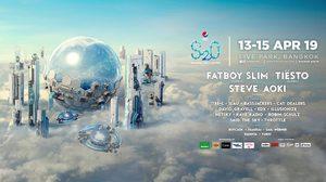 มันส์แน่!! วู้ดดี้ วุฒิธร ชวนนับถอยหลังเตรียมสนุกกันที่งาน S2O Songkran Music Festival 2019