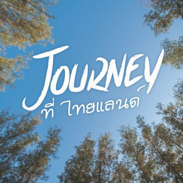 Journey ที่ไทยแลนด์