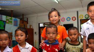 จะได้ผลหรือ? ของขวัญปี 59 จัดหนัก 10 โครงการ กระตุ้นการศึกษาไทย
